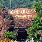 khao-kheow-zoo
